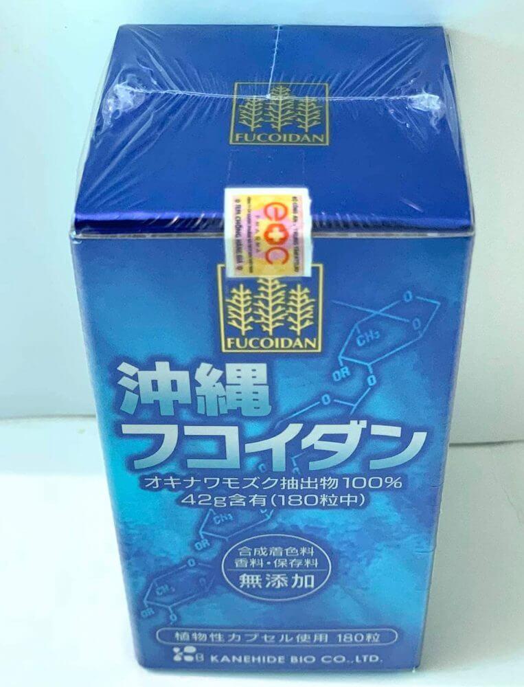 Fucoidan Okinawa xanh chính hãng có tem chống hàng giả của Bộ công an, trên đó có logo của EOC