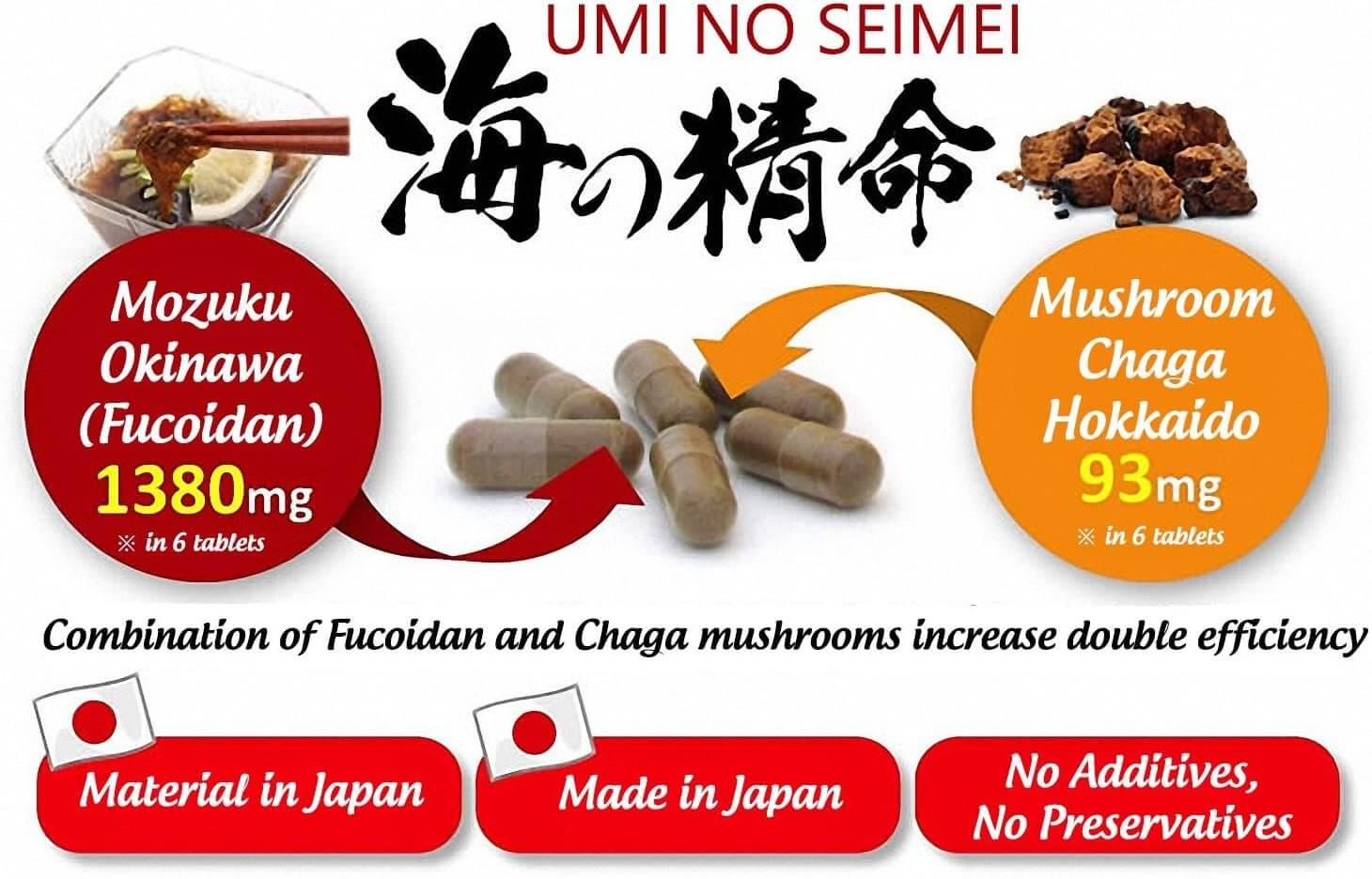 Thành phần Fucoidan Umi No Seimei có thêm nấm Chaga có tốt không?