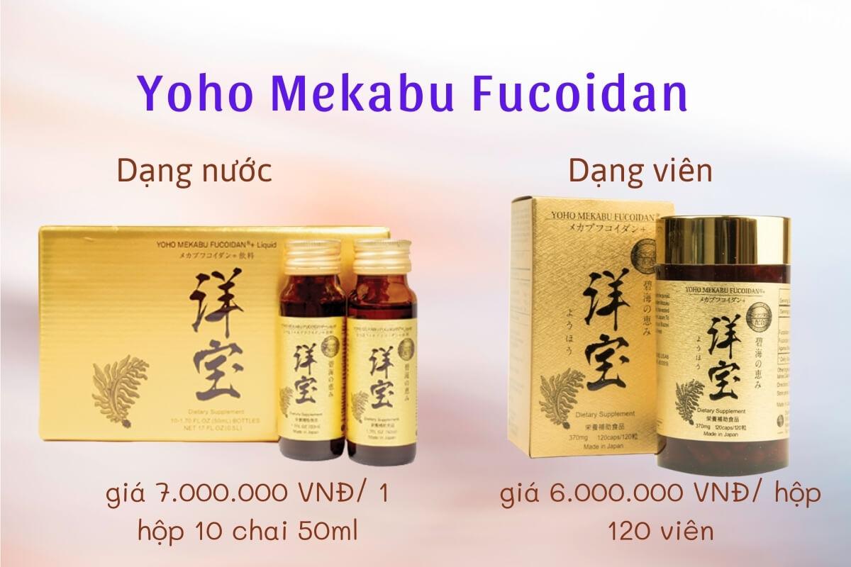 Thông tin về Yoho Meakabu Fucoidan dạng nước và dạng viên