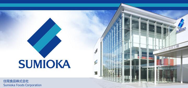 Nhà máy Sumioka Nhật Bản